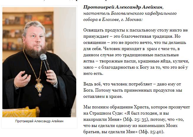 https://zavedeno.com/wp-content/uploads/2018/01/komment-pro-kulichi-1.png