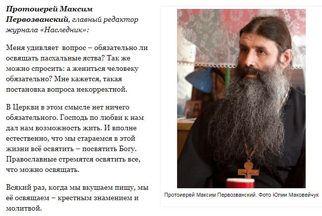 https://zavedeno.com/wp-content/uploads/2018/01/komment-pro-kulichi.png