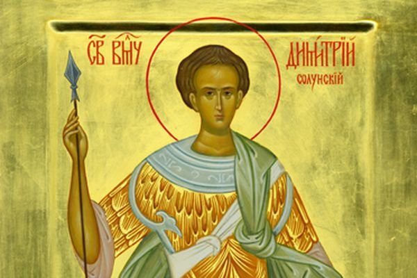 Димитриевская родительская суббота – поминальная суббота перед днем памяти великомученика Димитрия Солунского