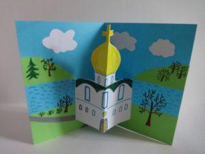 Как изготовить своими руками открытки на Пасху