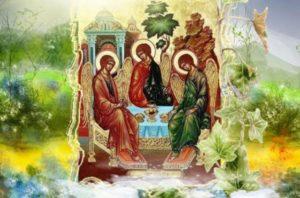 Святая Троица в православии