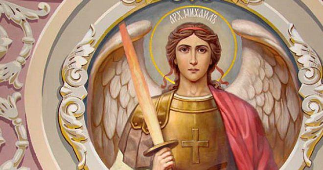 Святому Архангелу Михаилу молятся о защите от злых сил