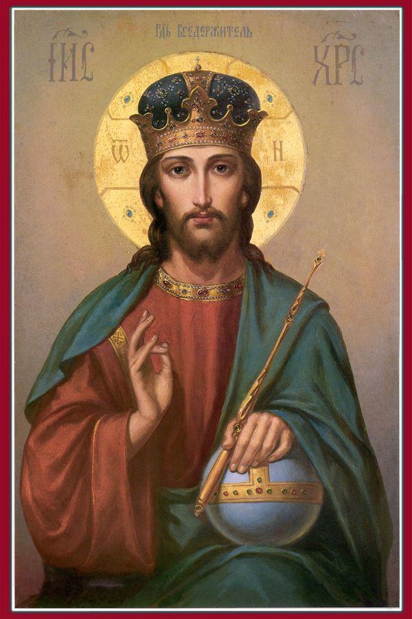 Сильная молитва на любовь - Господу Вседержителю