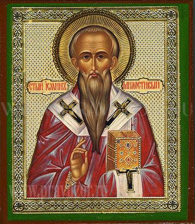 Преподобный Иоанн Милостивый