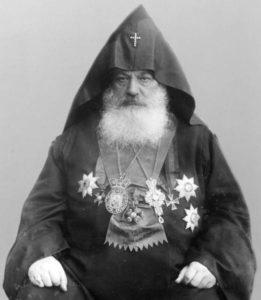 Его Святейшество Верховный Патриарх и Католикос всех армян Геворг V