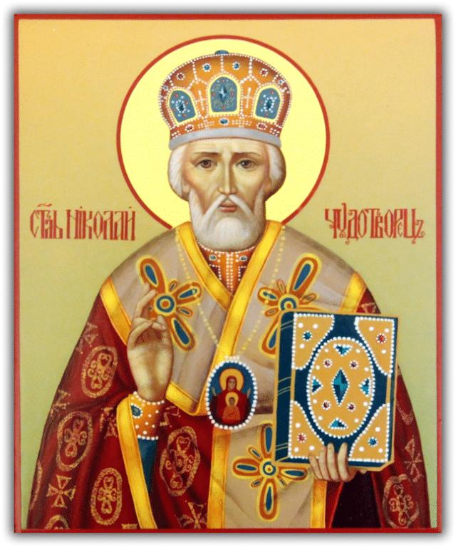 Святому Николаю Чудотворцу молятся о помощи в работе