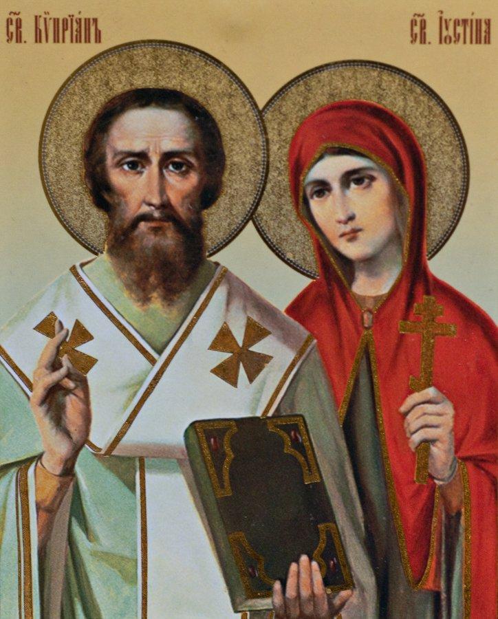 Священномученик Киприан и Святая мученица Иустина - у этой иконы молятся от сглаза и порчи