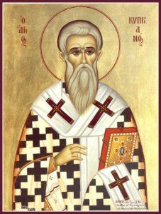 Священномученик Киприан - ему молятся от сглаза, колдовства и порчи