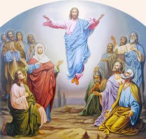 Вознесение Господне отмечается после праздника Пасхи