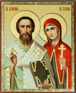 Святым Киприану и Устинье молятся от порчи, колдовства и защите от темных сил