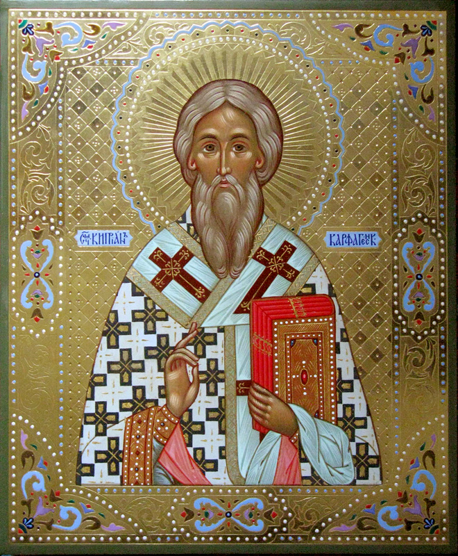Священномученик Киприан