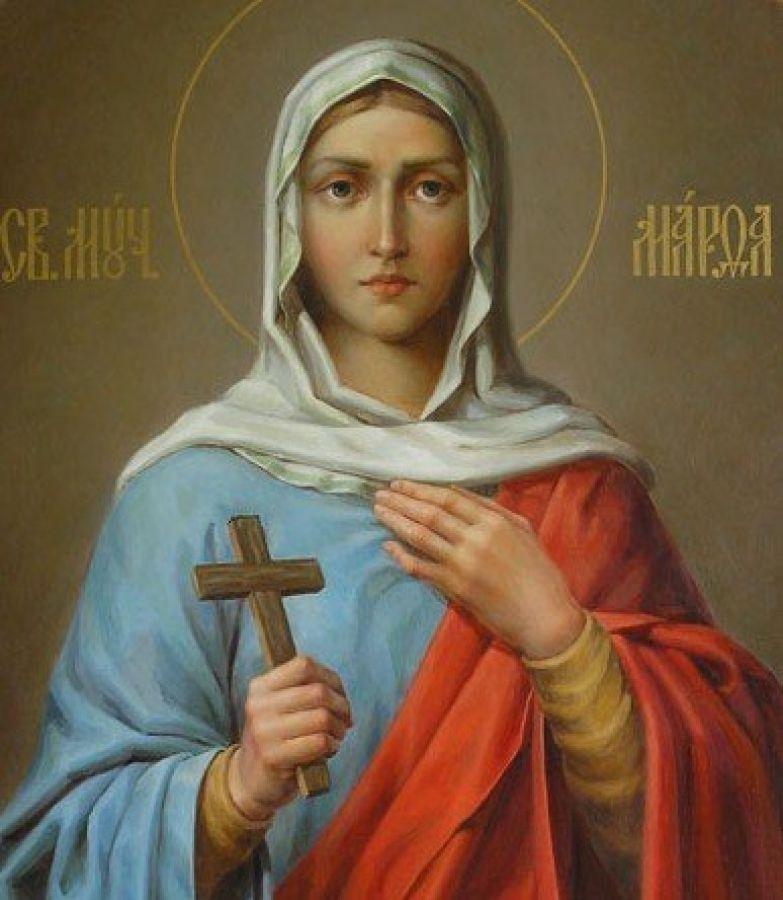 Святая Марта (Марфа)
