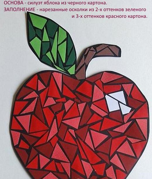 Яблоко-мозаика: оригинальная поделка своими руками в Яблочный Спас