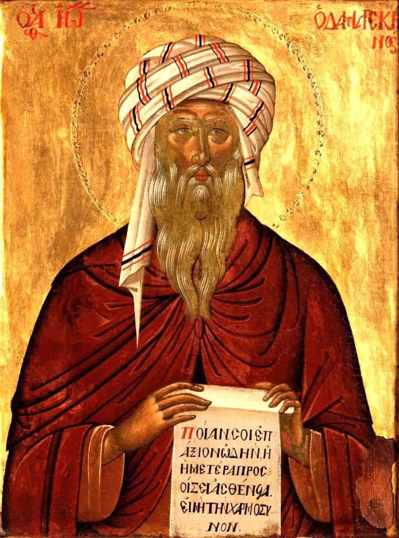 Пасхальный канон — это творение преподобного Иоанна Дамаскина
