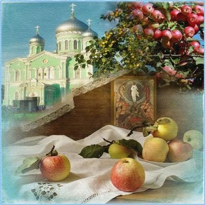 50 оригинальных картинок с Яблочным спасом с надписями